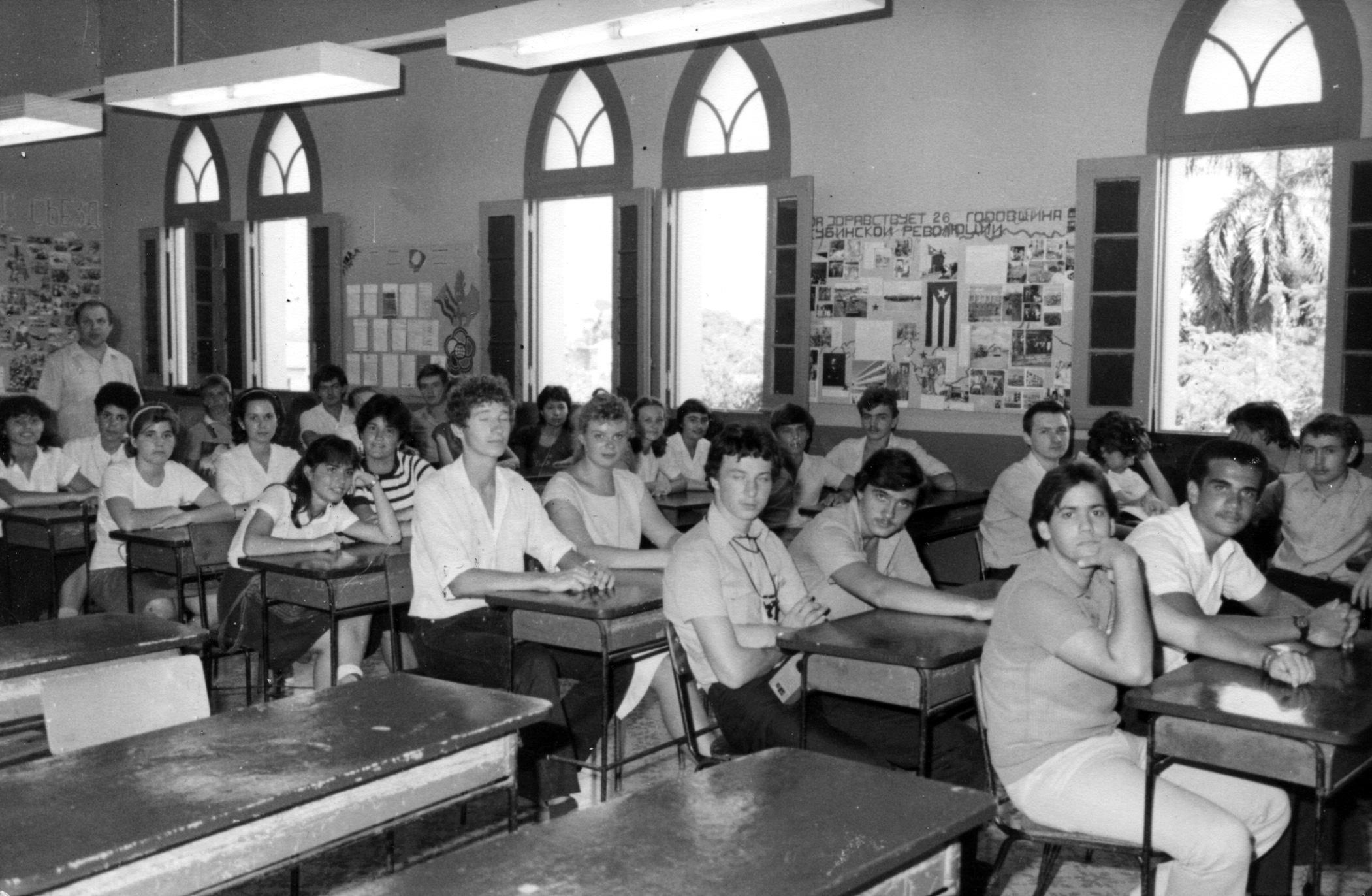 Мой класс в средней школе при посольстве СССР в Республике Куба. 1985