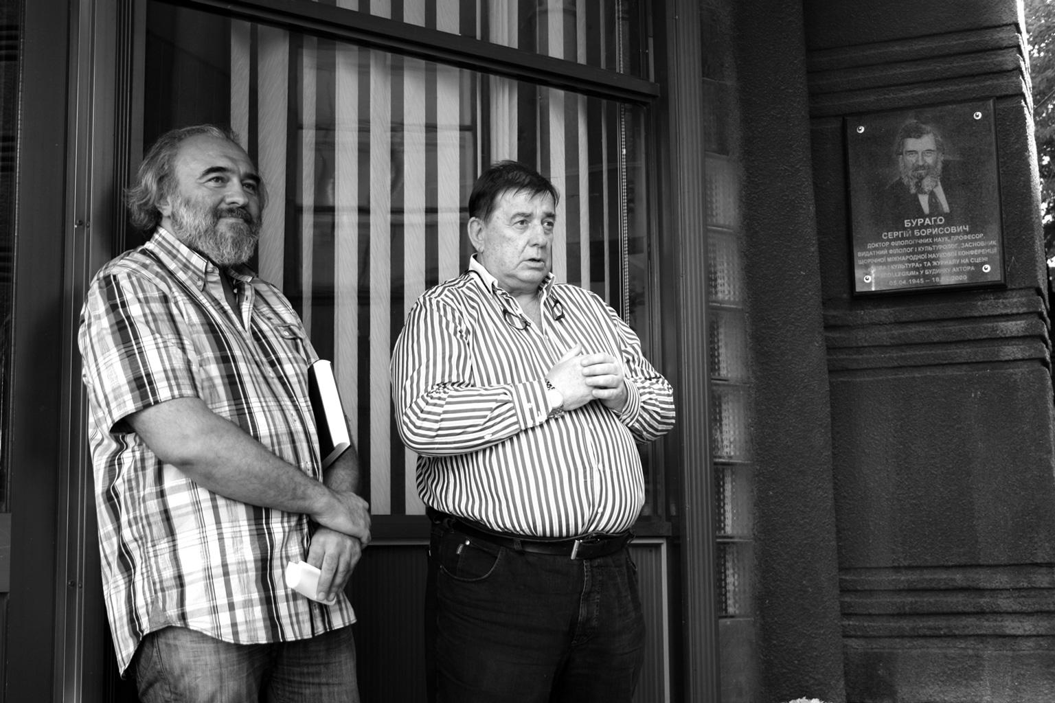 С писателем Сергеем Грабарем. 2015