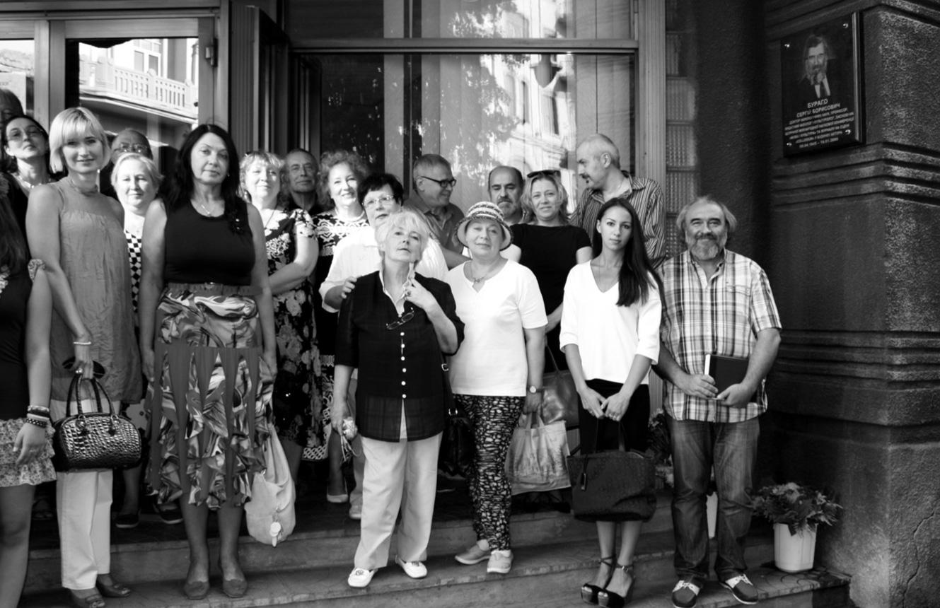 Открытие мемориальной доски С.Б. Бураго на фасаде Дома актера. 2015